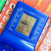 俄羅斯方塊游戲機掌上游戲機80後經典懷舊掌機玩具益智兒童游戲機 城市玩家