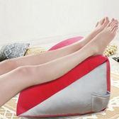 【KOTAS】蜜絲絨抗菌記憶抬腿枕-(紅/灰)