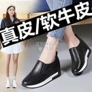 快速出貨2020新款真皮內增高小白鞋女坡跟一腳蹬懶人鞋休閒韓版厚底