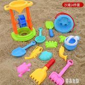 兒童沙灘玩具套裝沙子決明子寶寶玩沙工具大號挖沙鏟子和桶車男孩LXY3565【優品良鋪】