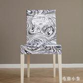 餐桌椅子套罩凳子酒店餐廳西餐椅大理石紋彈力北歐布椅套美式 ys6410『毛菇小象』