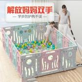 【限時下殺89折】加高遊戲圍欄室內家用寶寶嬰兒安全防護欄柵欄爬行墊學步遊樂場dj