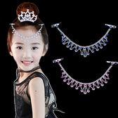 兒童額頭錬套裝舞蹈演出皇冠頭飾品小女孩眉心墜女童公主錬髮飾  薔薇時尚