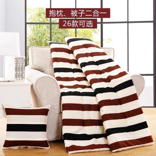 抱枕被子兩用靠墊