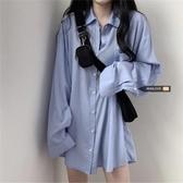 降價兩天 韓風chic復古簡約少女絲滑墜感長袖襯衫 寬鬆休閒慵懶防曬襯衫女外穿潮