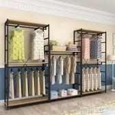 展示櫃 服裝店展示架落地式組合鐵貨架衣帽架陳列中島櫃雙層女裝掛衣架子  新品