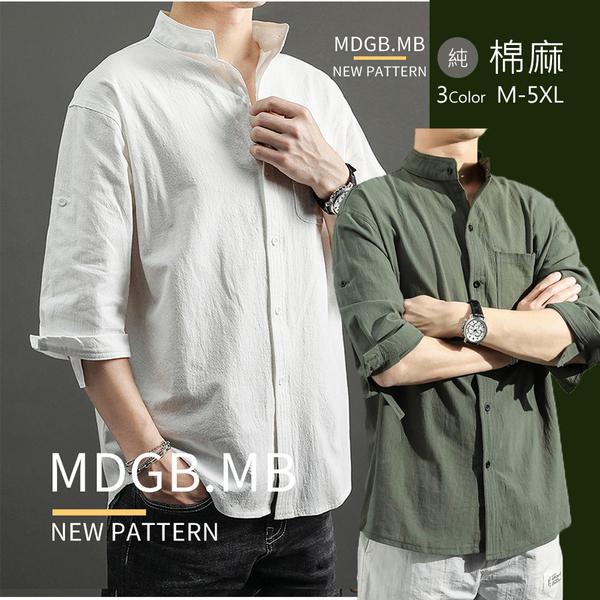 ※現貨【白M/綠3XL】立領落肩寬鬆七分袖襯衫 日系寬鬆棉麻男短袖上衣【C32077】