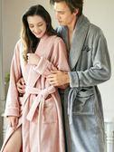 睡袍男女法蘭絨情侶浴袍珊瑚絨浴衣男青年保暖睡衣【奈良優品】