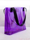 果凍包 透明包包女2021新款潮女包旅行袋定制logo韓版夏天百搭側背果凍包 suger