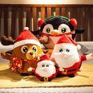 聖誕提前購可愛聖誕老人公仔毛絨玩具布娃娃玩偶聖誕節禮物兒童女生送女朋友