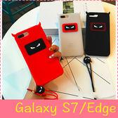【萌萌噠】三星 Galaxy S7 / S7Edge  網紅同款 情侶小惡魔角保護殼 全包矽膠軟殼 手機殼  同款掛繩
