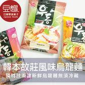 【韓本故莊】韓國泡麵 風味烏龍麵(原味/海鮮/泡菜)