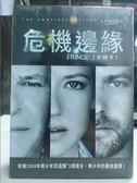 R17-031#正版DVD#危機邊緣 第一季(第1季) 7碟#影集#影音專賣店