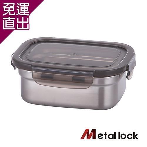 韓國Metal lock 方形不鏽鋼保鮮盒520ml 1入組【免運直出】