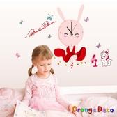 壁貼【橘果設計】兔子 立體靜音壁貼時鐘 不傷牆設計 牆貼 壁紙裝潢