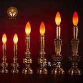 電燭燈led電蠟燭燈供佛電燭台供燈佛燈家用財神長明燈神台燈插電 WD 薔薇時尚