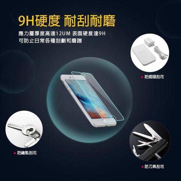 鋼化 玻璃貼 三星 J7 Pro 2016 Prime J4 J6+ A7 A8+ 2018 Note5 玻璃膜 保護貼 保貼 非滿版 另售背貼抗藍光