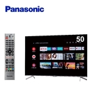 Panasonic國際牌 50吋 4K 連網液晶顯示器 TH-50JX650W【公司貨保固三年+免運】