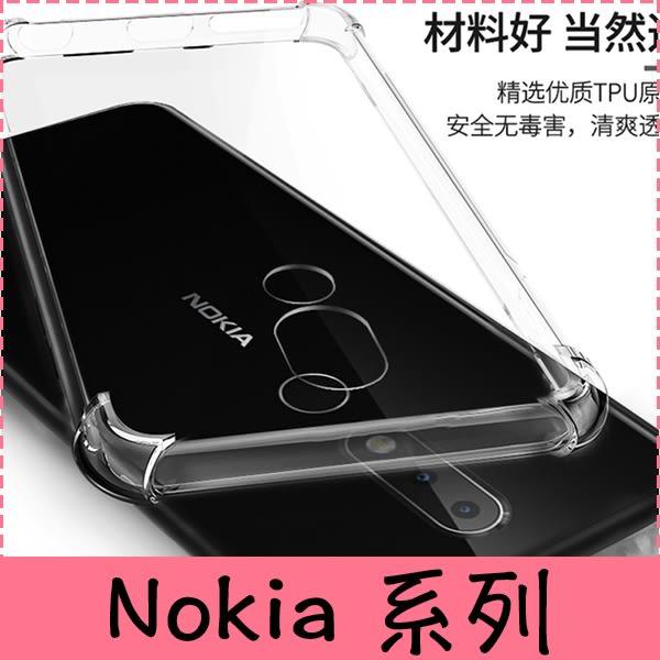 【萌萌噠】諾基亞 Nokia 7/ 6.1 plus / 5.1 plus 防摔透明簡約款保護殼 四角強力加厚 全包防摔 手機殼