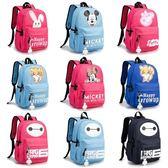 【新年鉅惠】 小學生書包6-12周歲女孩兒童雙肩包4-6年級可愛男女童背包1-3年級