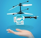 遙控飛機 感應飛行器懸浮充電直升機會飛的小飛機飛仙男孩兒童玩具無人機【快速出貨八折鉅惠】