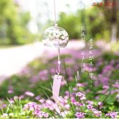 日式櫻花玻璃風鈴裝飾古風