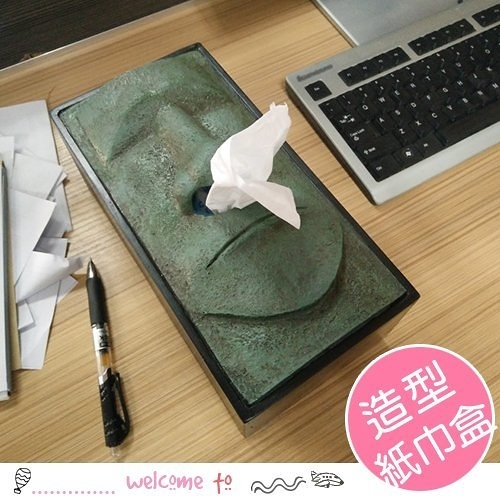 復活島摩艾石像造型紙巾盒 客廳擺飾