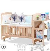 嬰兒床 實木無漆多功能新生兒搖籃搖床兒童拼接大床bb床寶寶床 JD 童趣屋