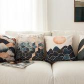 現代簡約棉麻靠背抱枕沙發靠墊午休辦公室日式創意枕床頭枕套夢想巴士
