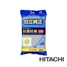 【HITACHI 日立】吸塵器專用集塵紙...