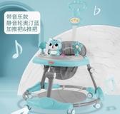 學步車 嬰兒學步車多功能防o型腿側翻可坐起步車女孩男寶寶6-12個月男孩 小天後