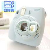 NORNS 新版 【mini8 mini9 藍色】相機自拍鏡 近拍鏡 鏡面加大版本、好拔、好裝
