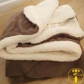 小毛毯沙發蓋毯羊羔絨雙層加厚珊瑚絨空調兒童毯子【雲木雜貨】