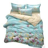 簡約床上用品四件套全棉純棉雙人被套1.8m宿舍1.5m床單三件套「多色小屋」