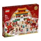 80105【LEGO 樂高積木】Crea...