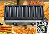 烤腸機 霍氏六代16管秘制燃氣烤香腸熱狗機商用烤腸小吃設備法式烤香酥棒220V igo阿薩布魯