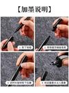 秀麗筆軟筆書法練字手繪筆