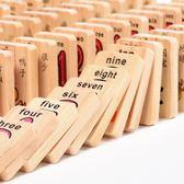 兒童益智識字木制玩具3-6周歲男孩女孩早教認字拼裝數字積木1-2歲【中秋節好康搶購】