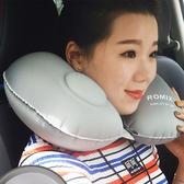 u型枕飛行枕頭按壓充氣便攜護頸【聚寶屋】