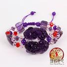 貔貅手鍊 紫琉璃貔貅手鍊 含開光  臻觀...