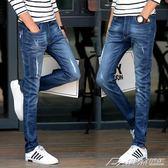 秋男士牛仔褲修身小腳薄款新款韓版潮流緊身庫破洞長褲子男  潮流前線