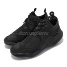 Nike 慢跑鞋 Joyride CC3 Setter MMW 黑 全黑 男鞋 聯名款 時尚元素 運動鞋 【ACS】 CU7623-001