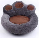 寵物蝸四季可拆洗小型犬狗窩狗床狗墊寵物用品絨面冬季保暖加厚貓窩 法布蕾輕時尚igo