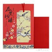 春節賀卡新年祝福禮物卡片書簽1張裝12CNY9806 小確幸生活館