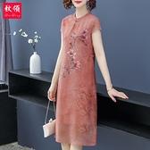 媽媽洋裝夏裝高貴洋氣2020新款闊太太旗袍中年女秋裝裙子中老年 第一印象