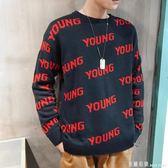毛衣男 男士毛衣新款港風圓領上衣秋季韓版長袖針織衫男裝寬鬆休閒衣服男 米蘭街頭