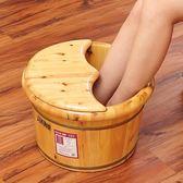 實木足浴桶家用按摩泡腳木桶洗腳盆成人小木盆女足療木質帶蓋wy