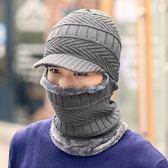 冬季男士戶外騎車防寒防風加絨潮保暖針織時尚護耳脖套連體帽子男 LOLITA