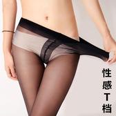 絲襪絲襪女超薄款隱形連褲襪防勾絲彈力大水晶絲5d任意剪新品