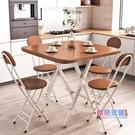 折疊椅子 折疊椅子家用餐椅凳子靠背椅培訓椅學生宿舍椅簡約電腦椅折疊圓凳【快速出貨】